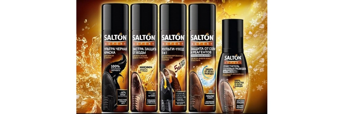Salton_expert