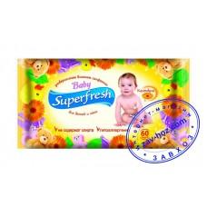 Салфетки влажные SUPER FRESH, 60 шт