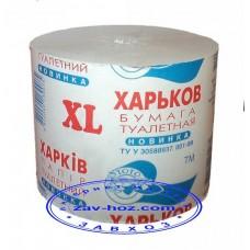 Бумага туалетная ХАРЬКОВ XL