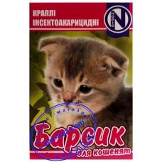Капли от блох и клещей БАРСИК для котят