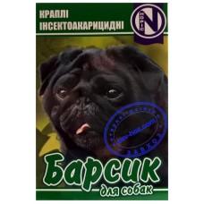Капли от блох и клещей БАРСИК для собак