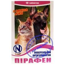 Таблетки от глистов ПИРАФЕН