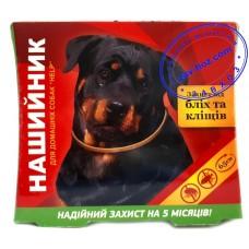 Ошейник от блох и клещей HELP для собак