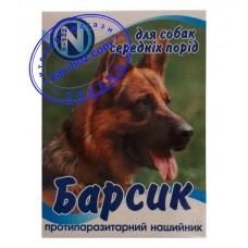 Ошейник от блох и клещей БАРСИК для собак средних пород