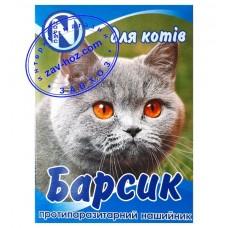 Ошейник от блох и клещей БАРСИК для котов