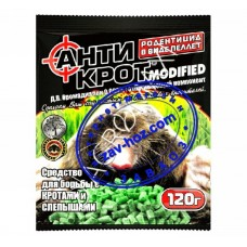 Гранулы от кротов АНТИКРОТ, 120 гр