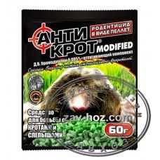 Гранулы от кротов АНТИКРОТ, 60 гр