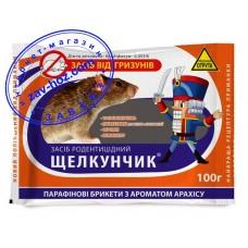 Брикеты парафиновые ЩЕЛКУНЧИК, 100 гр