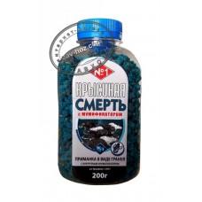 Гранулы с мумификатором КРЫСИНАЯ СМЕРТЬ, 200 гр