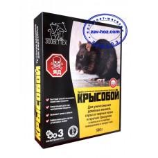 Гранулы от мышей и крыс КРЫСОБОЙ, 500 гр