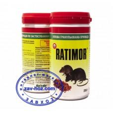 Гранулы от грызунов RATIMOR, 250 гр