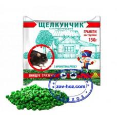 Гранулы от крыс и мышей ЩЕЛКУНЧИК, 150 гр