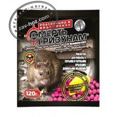 Гранулы от крыс и мышей СМЕРТЬ ГРЫЗУНАМ, 120 гр