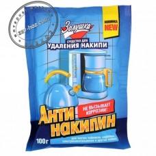 Антинакипин ЗОЛУШКА, 100 гр
