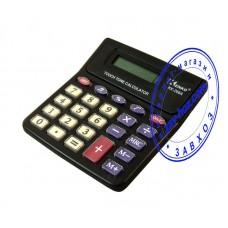 Калькулятор KENKO КК-268/729
