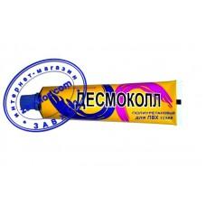 Клей ДЕСМОКОЛЛ, 40 мл