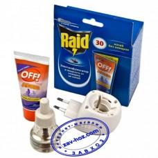 Комплект от комаров RAID (фумигатор + жидкость 30 ночей) + крем OFF в подарок