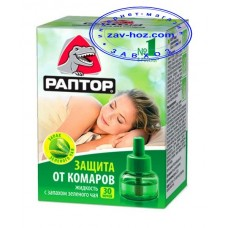 Жидкость от комаров РАПТОР, 30 ночей