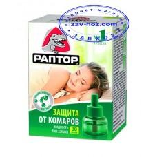 Жидкость от комаров РАПТОР, 30+10 ночей