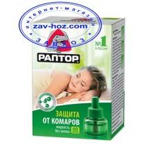 Жидкость от комаров РАПТОР, 60 ночей