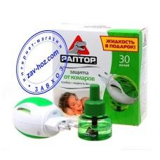 Комплект от комаров РАПТОР (фумигатор + жидкость 30 ночей)