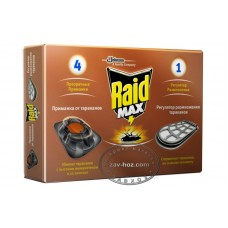 Ловушки для тараканов RAID MAX с регулятором размножения