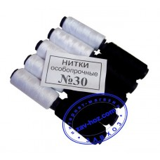 Нитки швейные №30 чёрно-белые