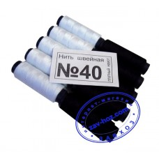 Нитки швейные №40 чёрно-белые