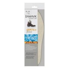 Стельки DAMAVIK, из натуральной шерсти