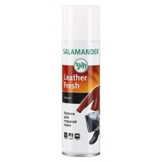 Краска-аэрозоль для кожи SALAMANDER, 250 мл