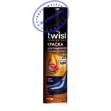 Краска-аэрозоль для кожи TWIST FASHION CARE, 250 мл