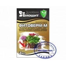 Биопрепарат ФИТОВЕРМ-М, 2 мл