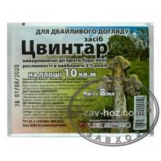 Гербецид ЦВИНТАР, 8 мл