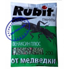 Гранулы от медведки RUBIT, 200 гр