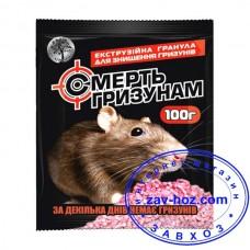 Гранулы экструзивные от крыс и мышей СМЕРТЬ ГРЫЗУНАМ, 100 гр