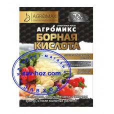 Кислота борная АГРОМИКС, 20 гр