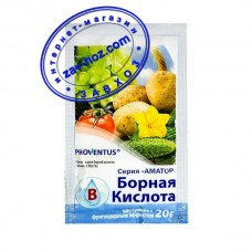 Кислота борная PROVENTUS, 20 гр