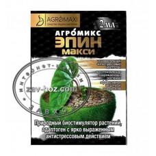 Агромикс ЭПИН МАКСИ, 2 мл
