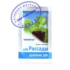 Удобрение для рассады PROVENTUS, 20 гр