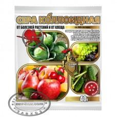 Сера коллоидная АГРОМАКСИ, 40 гр