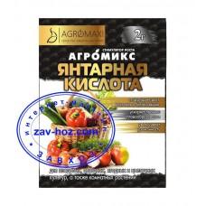 Кислота янтарная АГРОМИКС, 2 гр