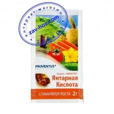 Кислота янтарная PROVENTUS, 2 гр
