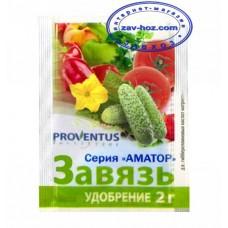 Стимулятор плодообразования Завязь PROVENTUS, 2 гр