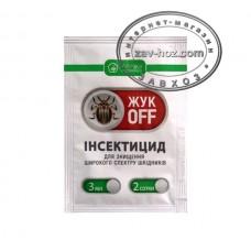 Инсектицид  ЖУК OFF, 3 мл