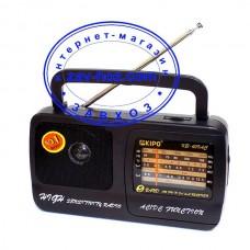 Радиоприемник KIPO-KP308AC