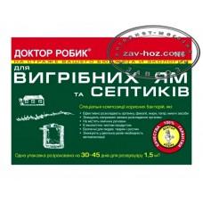 Средство для выгребных ям и септиков ДОКТОР РОБИК, 75 гр