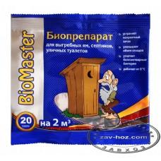 Биопрепарат для выгребных ям, септиков, уличных  туалетов BioMaster, 20 гр