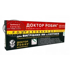 Средство для выгребных ям и септиков ДОКТОР РОБИК концентрат на 3 куба, 30 гр