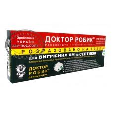 Средство для выгребных ям и септиков ДОКТОР РОБИК концентрат на 5 кубов, 50 гр