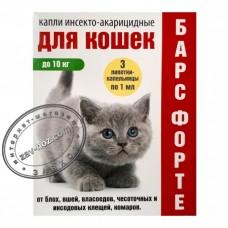 Капли от блох и клещей БАРС ФОРТЕ для кошек